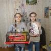 Васины  Анна и Алена 11 лет