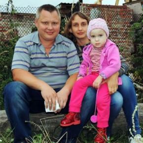 """Проект Особенные семьи в газете """"АиФ"""""""