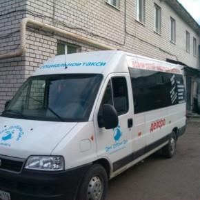 Социальное такси: от Казани до Хабаровска