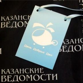Знакомство с профессией: Казанские Ведомости