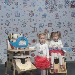 Kidspace: первое вручение специальных стульчиков