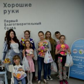 День защиты детей в Казани и Нижнем Новгороде