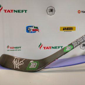 Чемпион России, хоккеист «Ак Барса» Данис Зарипов продает клюшку с автографом на Аукционе добра.