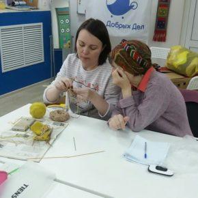Фонд «День добрых дел» приглашает казанцев в школу вязания