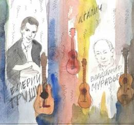 Фонд «День добрых дел» обратился к Президенту Татарстана за поддержкой в реализации Культурно-просветительского молодежного центра авторской песни в Доме Дротоевского