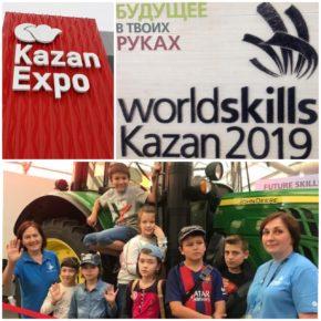 Подопечные «День добрых дел» познакомились с миром профессий на WorldSkills Kazan 2019