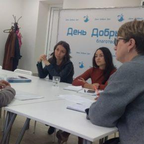 Росреестр Татарстана и Кадастровая палата проконсультировали посетителей Фонда «День добрых дел»