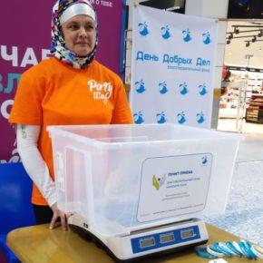 «День добрых дел» организовал сбор вещей для нуждающихся в ТРК Парк Хаус