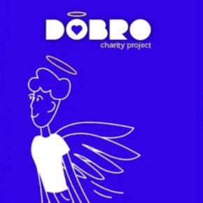 Фонд «День добрых дел» стал партнером нового  мобильного приложения DOBRO