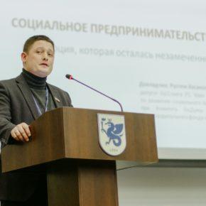 Рустем Хасанов рассказал будущим бизнесменам о перспективе применения нового закона о соцпредпринимательстве