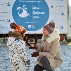 Жители Ново-Савиновского района собрали более тонны теплых вещей для подопечных фонда «День добрых дел»