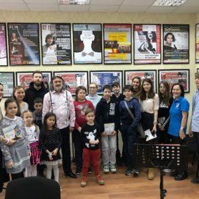 Дети из многодетных семей побывали в гостях у La Primavera