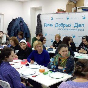 В фонде «День добрых дел» пройдут занятия по шитью и художественному оформлению текстиля