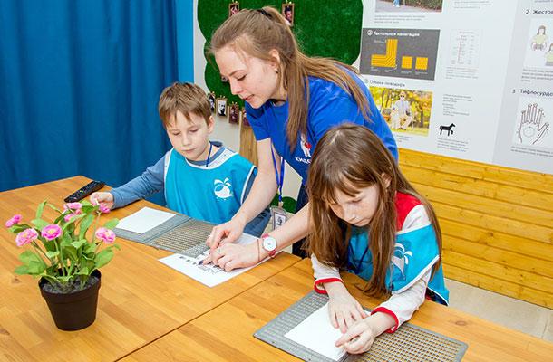 Обучающая станция «День добрых дел» в Детском городе «Кидспейс»