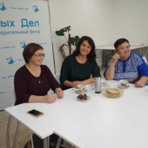 «День добрых дел» приглашает казанские приемные семьи на встречу клуба «Родные сердца»