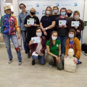 Обучение оказанию первой помощи от First aid Казань
