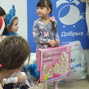 """Новогодний праздник в фонде """"День добрых дел"""""""