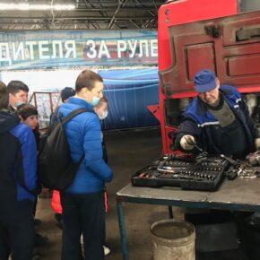 Школьники изучили работу ПАТП 2