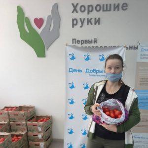 ТК Майский передал для подопечных фонда около 2 тонн помидор