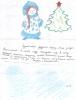 mustaev-karolina