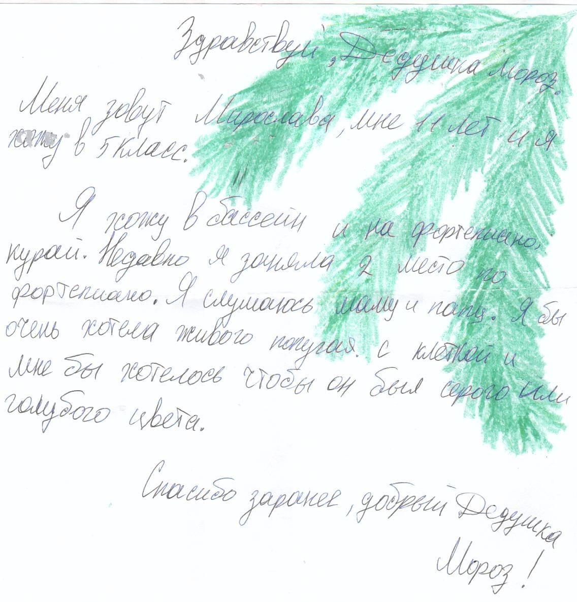 levakova-miroslava