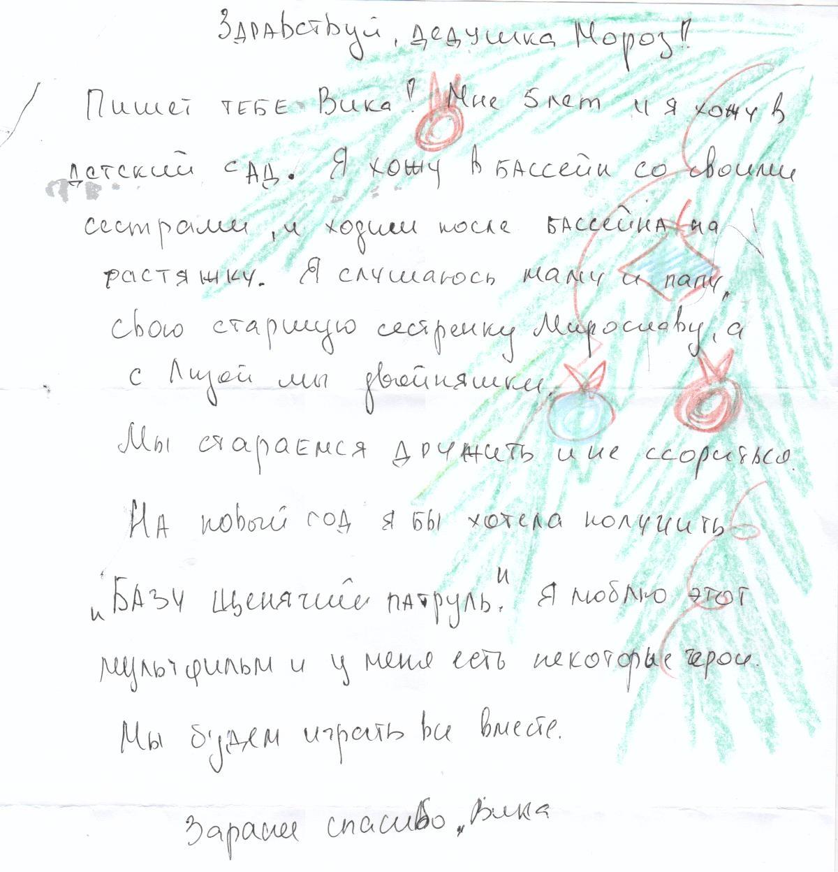 levakova-vika