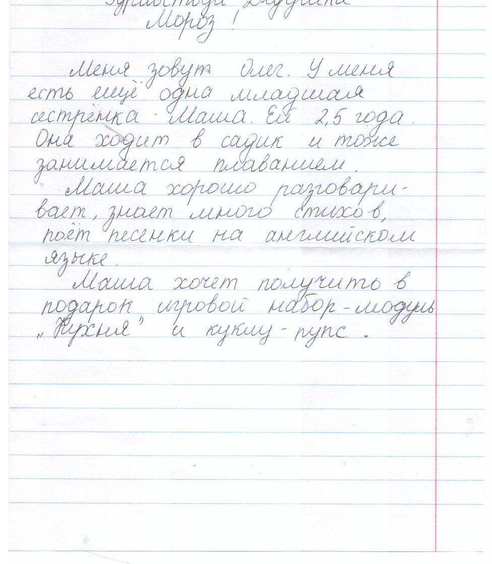 pobedimskaja-masha