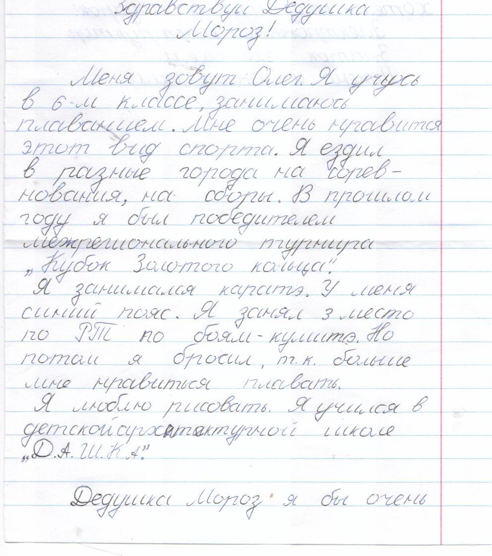 pobedimskij-oleg