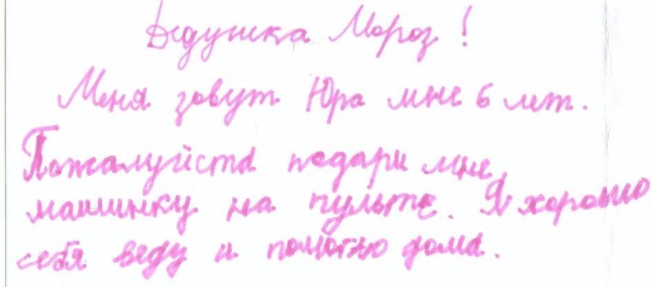 sabirov-jura
